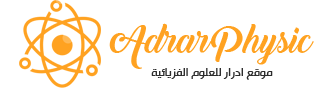 Adrarphysic